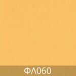 Leatherette-FL60